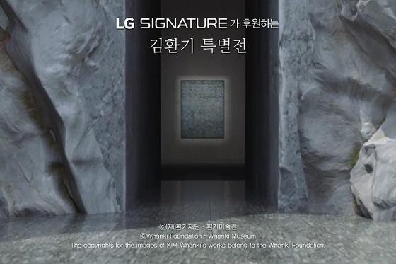 사진 출처 : LG 전자