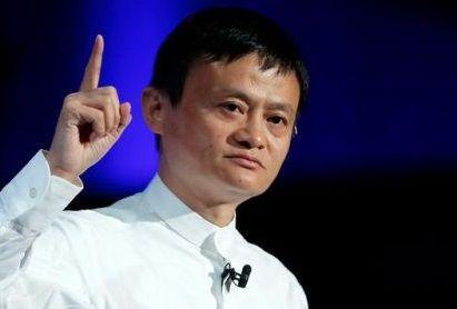마윈은 지난해 10월 상하이에서 열린 와이탄 금융서밋에서 중국의 금융시스템을 강도 높게 비판한 이후 중국 당국에 미운털에 박히며 위기에 처했다. [중국 바이두 캡처]