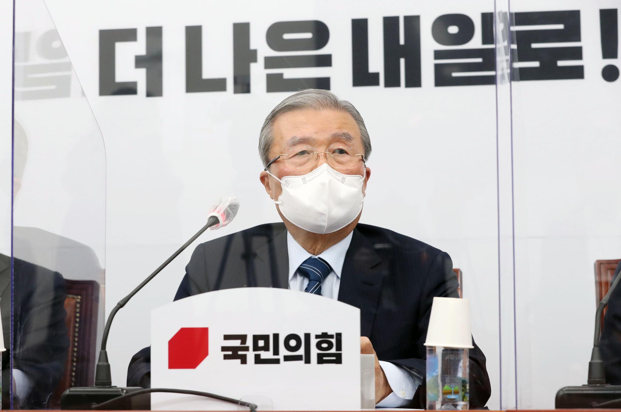 김종인 국민의힘 비상대책위원장. 중앙포토