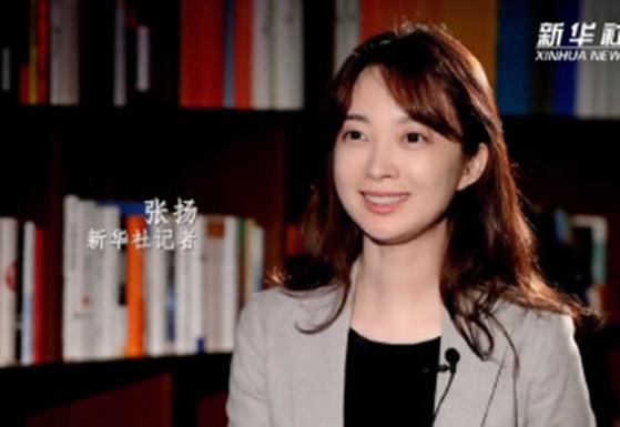 Η Zhang Yang, μια κινεζική κρατική εταιρεία στο Xinhua, εκτιμάται για την πλούσια εμπειρία της σε διεθνή συνέδρια και πληροφορίες. [중국 웨이보 캡처]