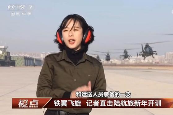Οι Κινέζοι netizens αγαπούσαν τον κινεζικό στρατιωτικό ανταποκριτή CCTV Zhuang Xiaoing για την παράδοση σκληρών αμυντικών ειδήσεων με φιλικό τρόπο. [중국 앙스신문 캡처]