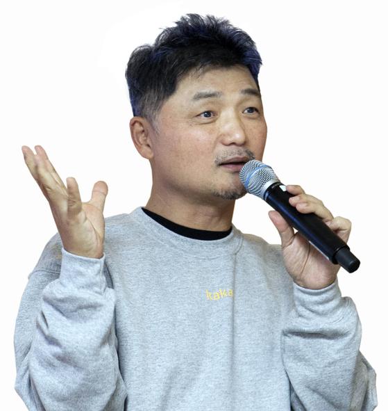 카카오 김범수 의장  [사진 카카오]