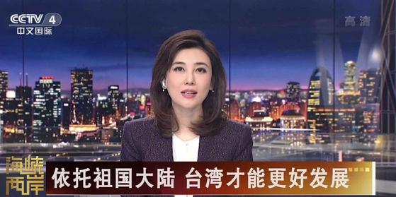 Ένας ραδιοτηλεοπτικός οργανισμός που εκπροσωπεί CCTV στην Κίνα έχει επιλεγεί ως ιδιοκτήτης μιας κομψής και ώριμης εμφάνισης όπως η Λι Χονγκ. [중국 앙스신문 캡처]