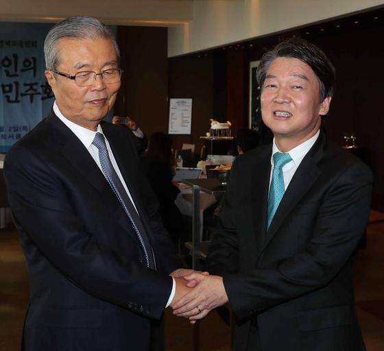 김종인(왼쪽) 국민의힘 비상대책위원장과 안철수 국민의당 대표 [중앙포토]