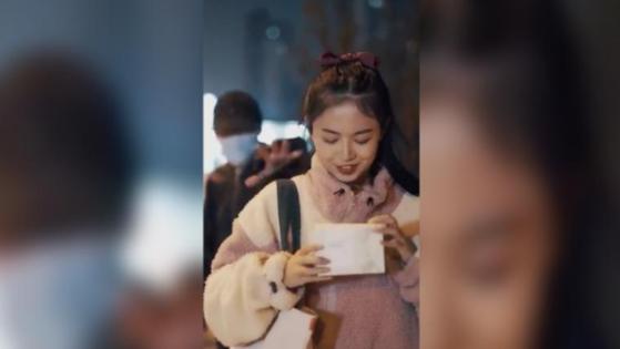 중국 화장품 광고. SNS 캡처.