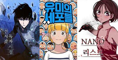 2021년 드라마, 영화, 애니메이션 등으로 제작 예정인 네이버 웹툰. [사진 네이버웹툰]