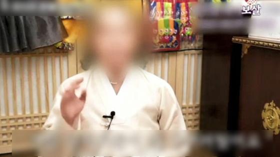 정인양 혼을 실은 상태라며 한 유튜버가 올린 영상. [사진 유튜브]