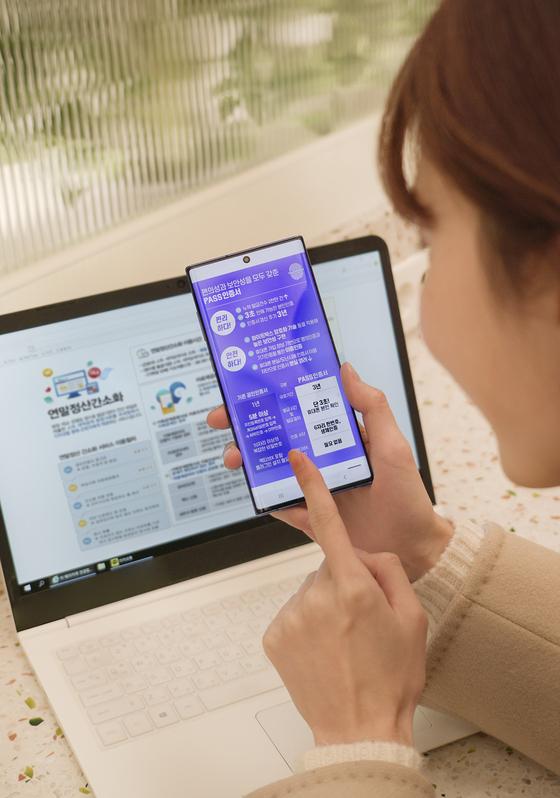 올해 1월부터 통신 3사의 PASS앱으로도 국세청 홈택스에 접속할 수 있게 됐다. [통신사 제공]