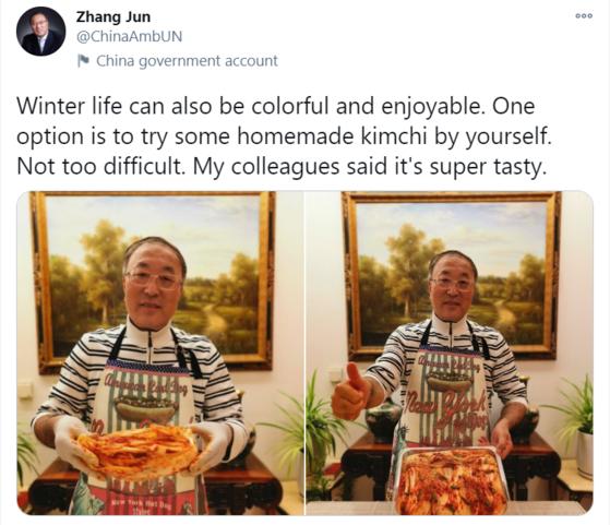 [사진 장쥔(張軍) 유엔(UN) 주재 중국 대사 트위터]