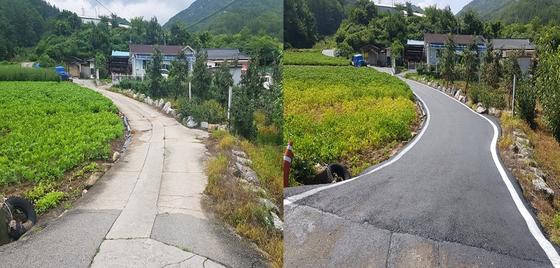 충북 단양군 대강면 직티리 마을이 '우리마을 뉴딜사업'으로 진입도로를 정비했다. 바닥이 갈라졌던 길(왼쪽 사진)이 아스팔트로 변했다. [사진 단양군]