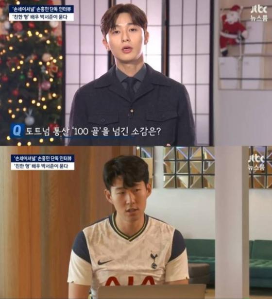 JTBC 뉴스룸 캡처
