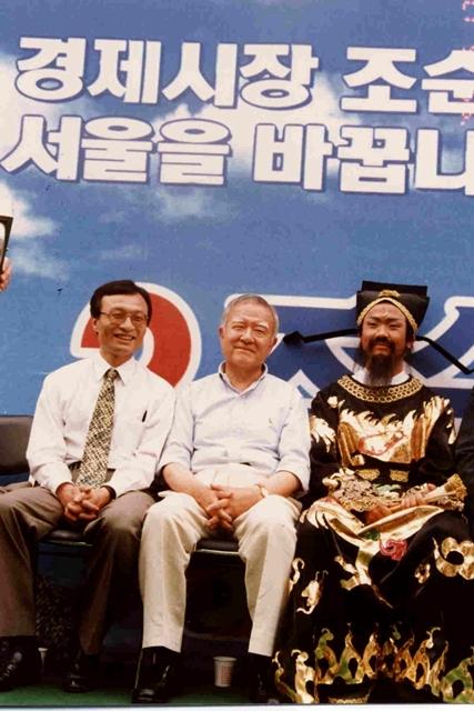 1995년 민주당 조순(가운데) 서울시장 후보는 당시 인기 TV드라마였던 '판관 포청천'을 빗댄 '서울 포청천' 이미지를 강조했다. 왼쪽은 당시 조 후보의 선거전략본부장을 맡았던 이해찬 전 민주당 대표. 중앙포토