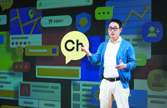 지난해 10월 개발자 행사 '이프 카카오 2020'에서 카카오톡에 신분증을 보관하는 전자 지갑 출시를 발표하는 카카오 여민수 공동대표. 연합뉴스