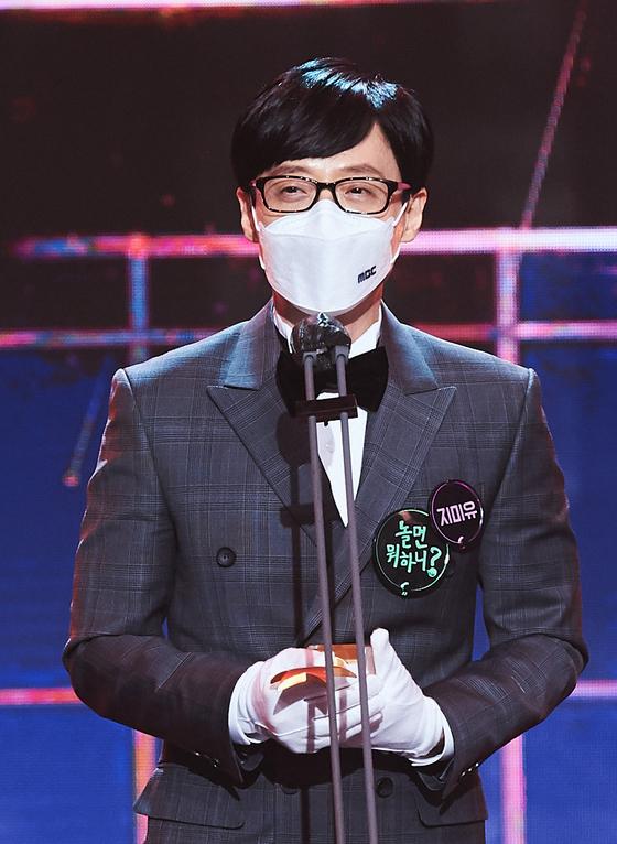 코미디언 유재석이 지난달 29일 서울 마포구 상암 MBC에서 온택트로 진행된 '2020 MBC 방송연예대상'에서 대상을 수상한 뒤 소감을 말하고 있다. [MBC 제공]