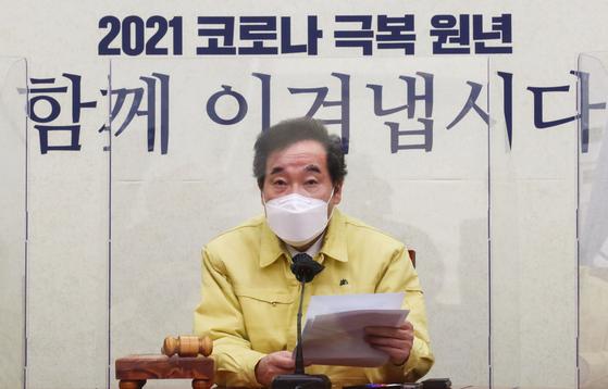 이낙연 더불어민주당 대표가 13일 오전 서울 여의도 국회에서 열린 최고위원회의에서 모두발언을 하고 있다. [뉴스1]
