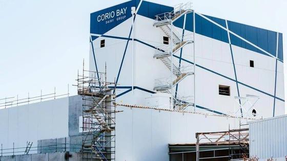 호주 코리오베이데어리그룹(CBDG)의 한 공장 모습. 사진 페이스북 캡쳐