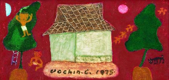 장욱진의 그림에서 자연과 인간은 평화롭게 공존한다. 작가는 평생 집과 가족, 자연을 동화적인 모습으로 화폭에 담았다. 사진은 1975년 작 '나무 위의 아이', 캔버스에 유채, 14x25.8㎝. [사진 현대화랑]