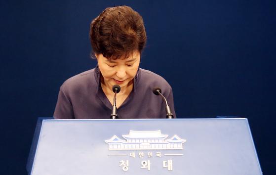박근혜 전 대통령이 2016년 청와대 춘추관에서 연설문 유출과 관련 대국민 사과 기자회견에서 인사를 하고 있다.[청와대 사진기자단]