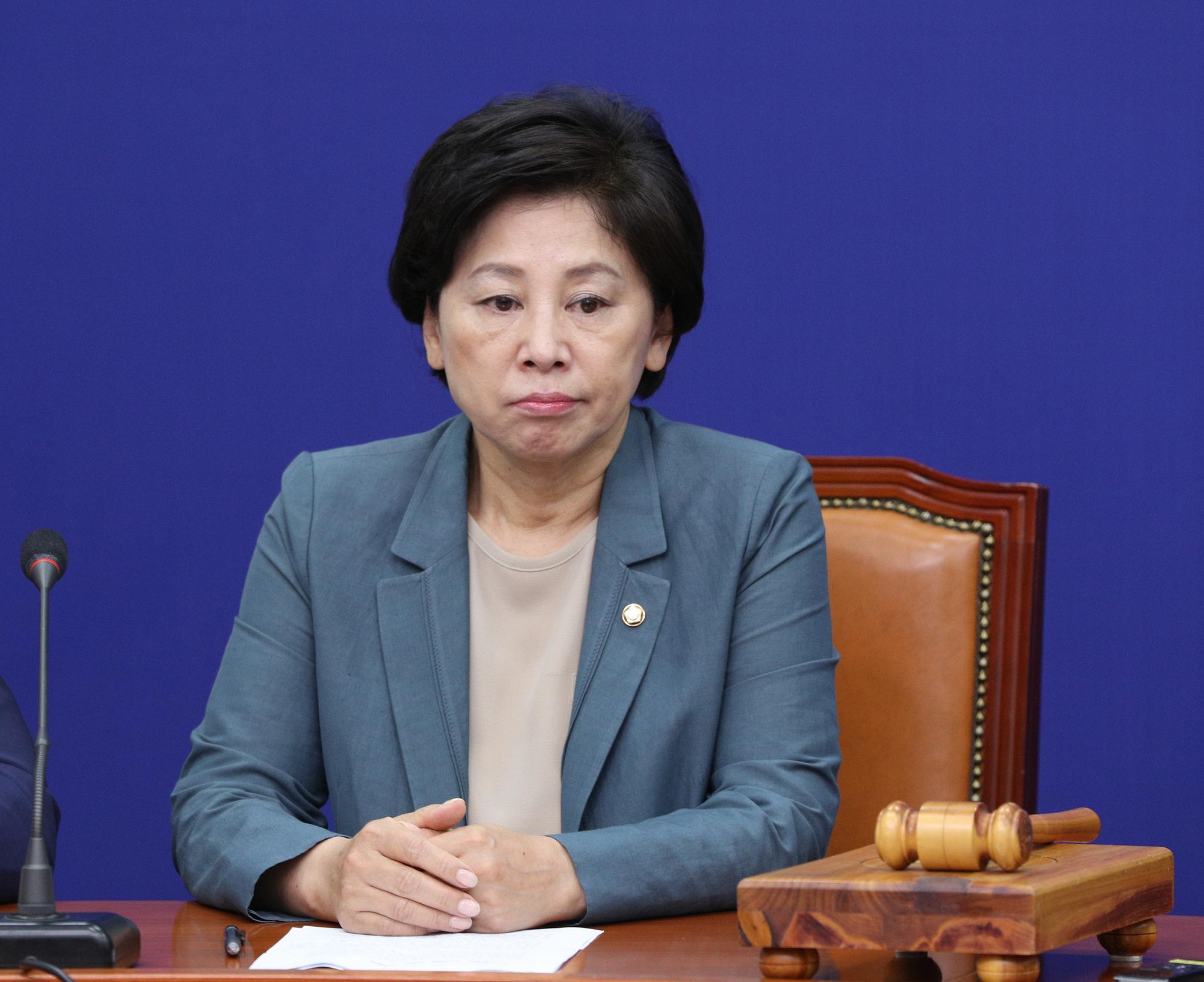 남인순 더불어민주당 의원. 뉴스1