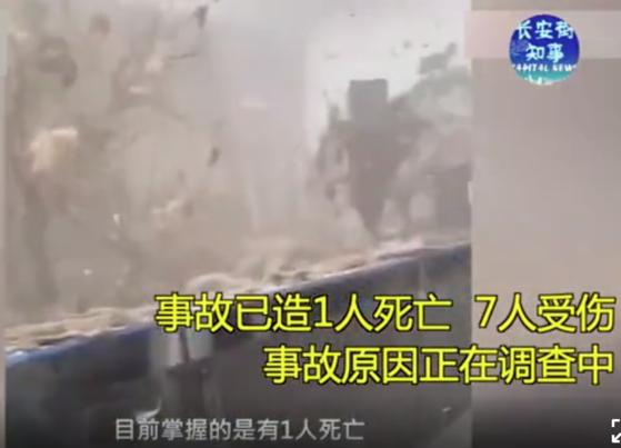 14일 오후 톈진에서 발생한 한국계 기업 폭발 사고 현장. [장안가지사 캡처]