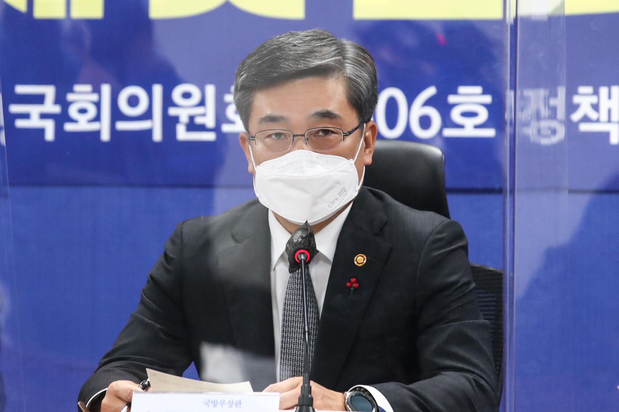 서욱 국방부장관이 14일 오전 국회 의원회관에서 열린 '군사시설 보호구역 해제 및 완화 당정협의'에서 발언하고 있다. 오종택 기자
