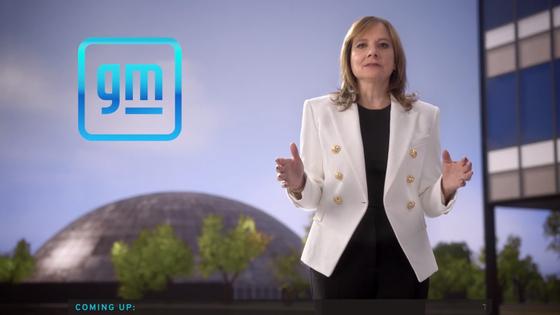 메리 바라 GM 회장이 12일 CES 2021에서 기조연설을 하고 있다. [사진 한국GM]