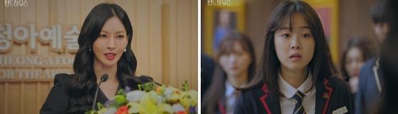 사학재단 입시비리를 다룬 드라마 펜트하우스 [사진 SBS 펜트하우스 방송 장면 캡쳐]