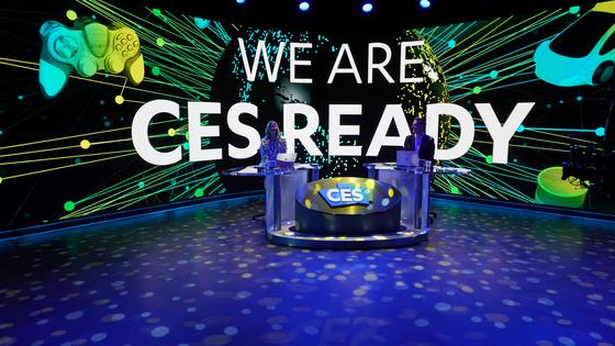 세계 최대 가전 IT 전시회인 'CES 2021'은 올해 코로나19의 영향으로 온라인으로 진행됐다. [중앙포토]