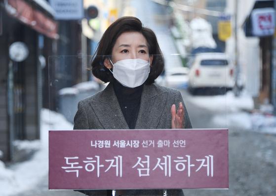"""나경원 """"법원은 박원순 성희롱을 인정한다… 민주당 원들은 무릎을 꿇고 사과해야한다"""