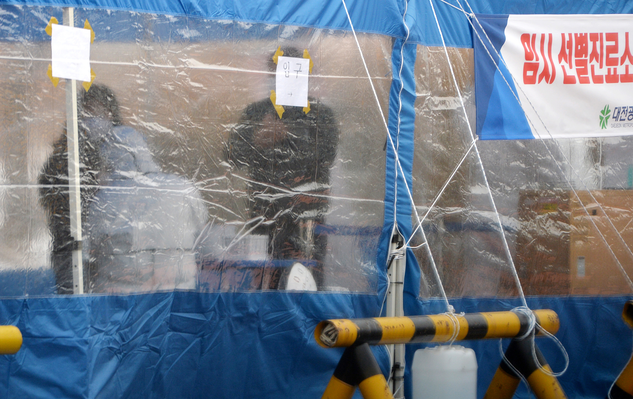 신종 코로나바이러스 감염증(코로나19) 신규 확진자가 451명 발생한 11일 대전 한밭체육관 주차장에 마련된 코로나19 임시 선별진료소에서 의료진들이 방문한 시민들을 검사하고 있다. 중앙포토
