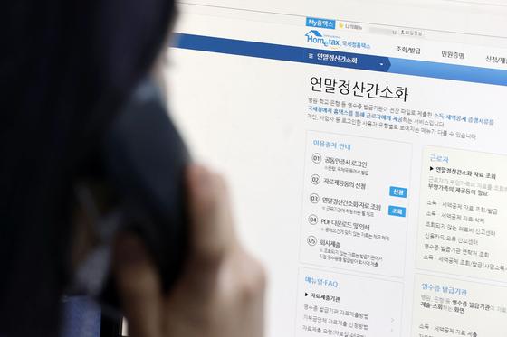 홈택스 연말정산 간소화 서비스를 개통한 15일 오후 서울 종로세무서에서 직원이 홈택스 홈페이지를 살피며 문의 전화를 받고 있다. 연합뉴스