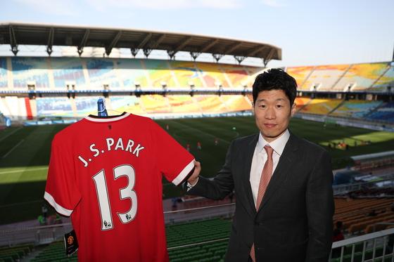 박지성 JS파운데이션 이사장이 프로축구 K리그 전북 현대 비상근 디렉터로 전격 합류한다. 중앙포토