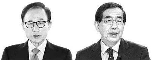 이명박(왼쪽) 전 대통령과 고(故) 박원순 전 서울시장 [중앙포토]