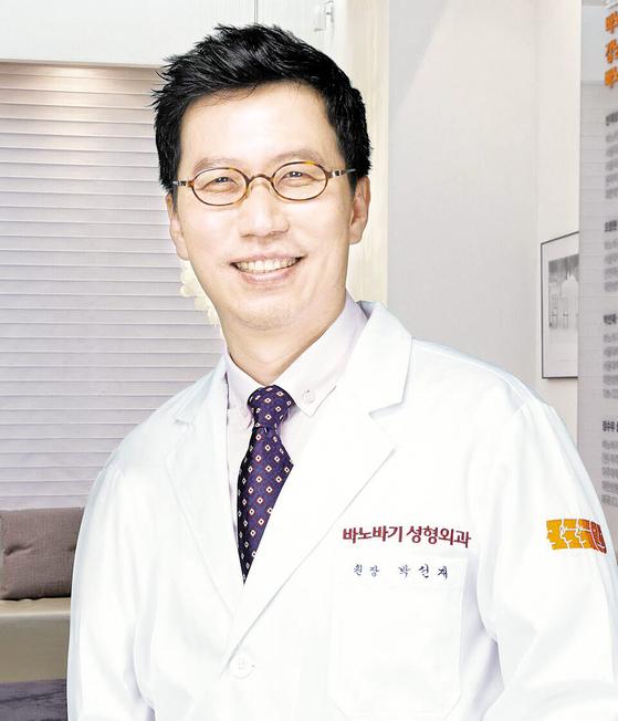 [건강한 가족] 노화 빨라 처진 눈꺼풀, 비절개 상안검 수술로 개선