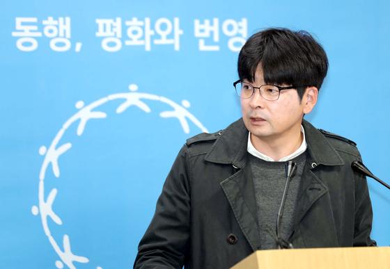 탁현민 청와대 의전비서관. [연합뉴스]