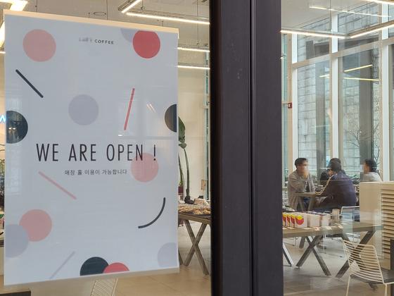 카페 내 취식이 가능해진 18일 종로 인근 카페에 '매장 홀 이용이 가능합니다'라는 내용의 포스터가 붙어있다. 권혜림 기자.