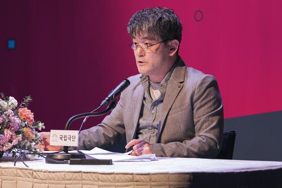 온라인 공연장 정식 개관, 영국 따라잡는다 국립극단 김광보 단장