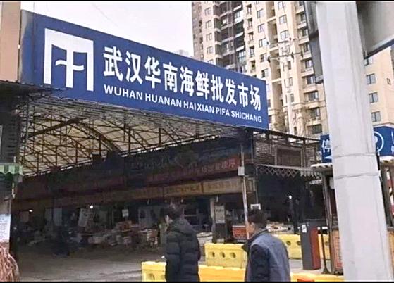 코로나19 최초 확산지로 지목되는 우한 수산시장. [중국 환구망 캡처]