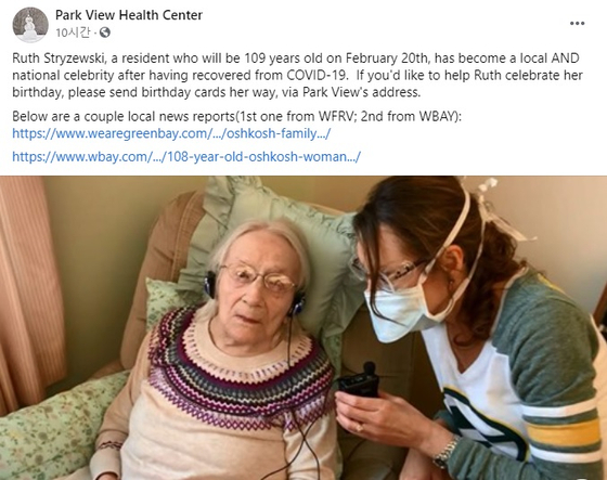 코로나19 이겨낸 美 108살 할머니…109번째 생일맞이 준비
