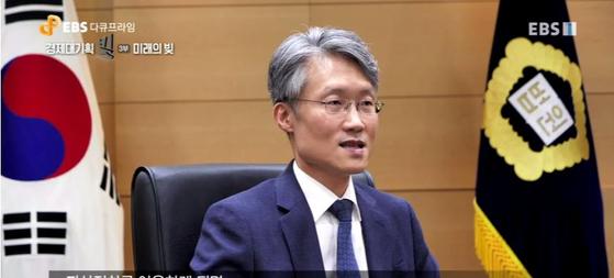 """이재용에 준법감시위 제안했던 정준영 판사 """"새로운 위험 예방까진 못했다"""""""