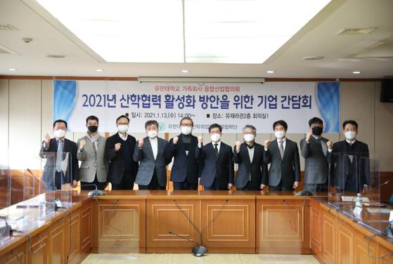 유한대학교, 가족회사 융합산업협의회 기업간담회 개최