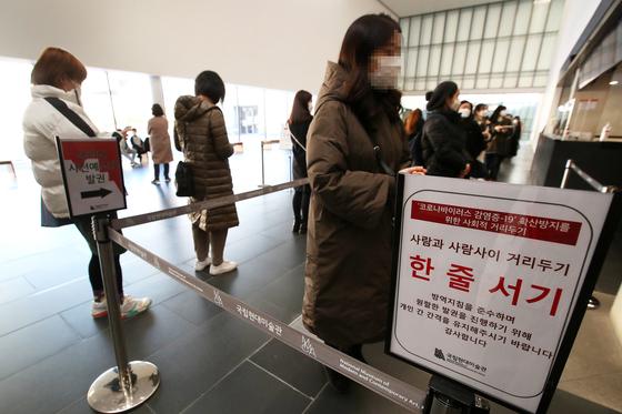 코로나19 확산 방지를 위해 문 닫았던 서울 소재 국립문화예술시설이 재개관한 19일 오후 서울 현대미술관에서 시민들이 입장을 기다리고 있다. 장진영 기자