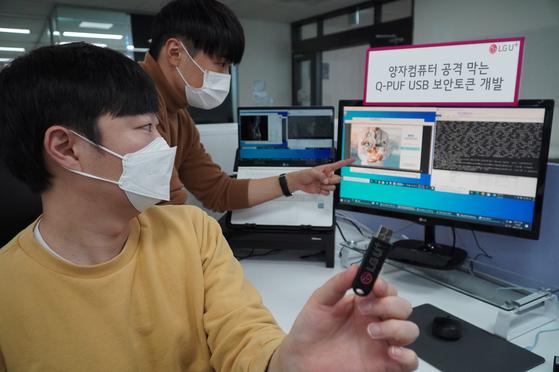 LG유플러스 직원들이 양자내성암호기술이 적용된 Q-PUF USB를 소개하고 있다. LG유플러스 제공