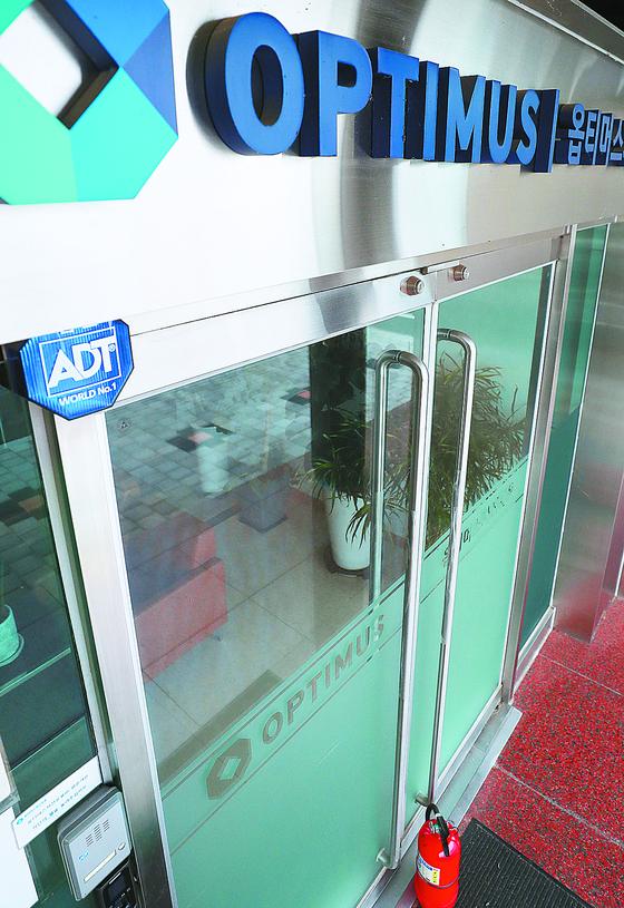 지난해 10월 13일 오전 서울 강남구 옵티머스자산운용 사무실의 문이 닫혀있다. 연합뉴스