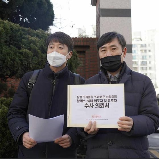 하태경 국민의힘 의원과 이준석 전 최고위원이 19일 서울 영등포경찰서를 방문해 알페스 관련 수사의뢰서를 제출했다. [사진 하태경 의원 페이스북 캡처]