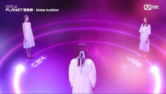 Mnet의 한·중·일 걸그룹 오디션 프로그램 '걸스 플래닛 999'. [사진 CJ ENM]