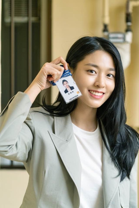 '낮과 밤' 김설현
