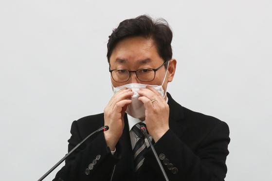 박범계 법무장관 후보자. 임현동 기자