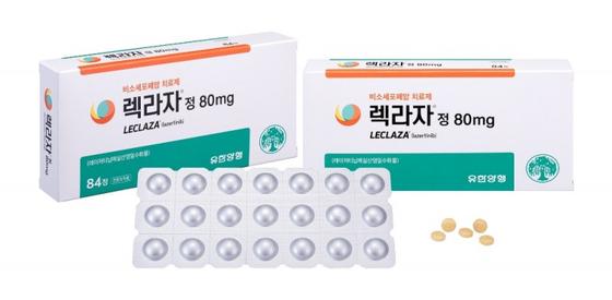 유한양행이 국내 신약으로 조건부 허가를 받은 폐암 치료제 '렉라자정'. [사진 유한양행]
