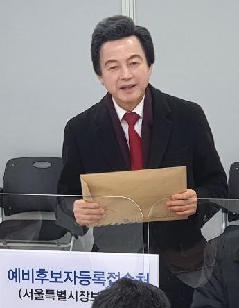 4·27 서울시장 재보궐선거에 도전한 허경영 국가혁명당 대표. [사진 국가혁명당]